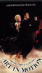 Art in motion Tango
