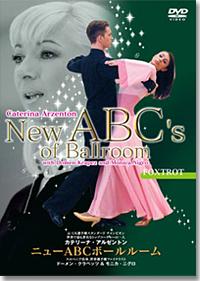 New ABC of Ballroom foxtrot