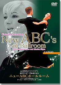 New ABC of Ballroom tango