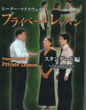 Peter Maxwell - Private lesson Standard