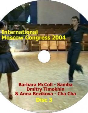 International Moscow Congress 2004 Disc3
