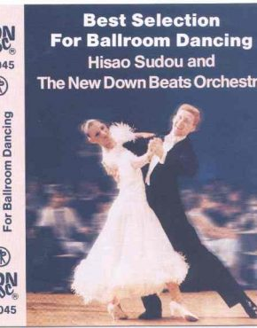 Best Selection For Ballroom Dancing