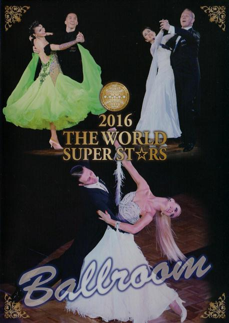 2016-wssdf-br