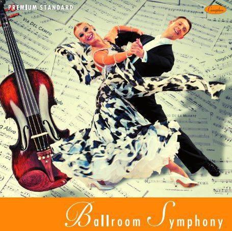 Premium Standard - Ballroom Symphony